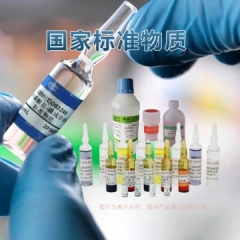 标样-氨氮,2.05mg/L, 20mL,BY400012 2.05mg/L, 20mL