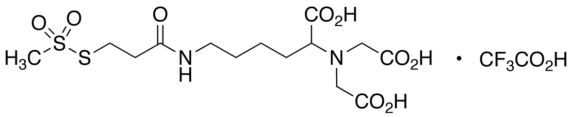 CAS#NA Ethylmethanethiosulfonate-2-carboxy[(5&rsqu