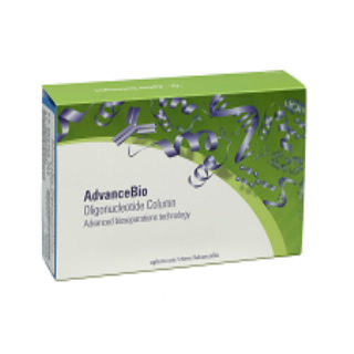 AdvanceBio Oligonucleotide, 4.6 mm, fast guard, LC column
