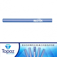 Topaz 衬管分流 直型 5.0mm x 8.0 x 105适用于 Thermo GCs 5-pk 5.0mm x 8.0 x 105 5/pk