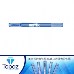 Topaz衬管底部钻孔 4mm x 6.2 x 92.1 适用于PerkinElmer , 5pk 4mm x 6.2 x 92.1 5/pk