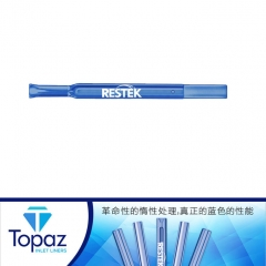 Topaz衬管顶部钻孔 4mm x 6.2 x 92.1 适用于PerkinElmer , 5pk 4mm x 6.2 x 92.1 5/pk