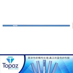 Topaz衬管分流 PTV 1mm x 2.75 x 120适用于 Thermo GCs, 5-pk 1mm x 2.75 x 120 5/pk