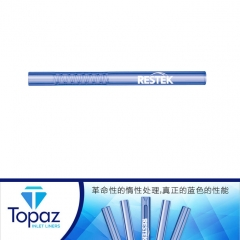 Topaz 衬管螺旋分流, 4mm x 6.3 x 78.5适用于 Thermo GCs, 5-pk 4mm x 6.3 x 78.5 5/pk